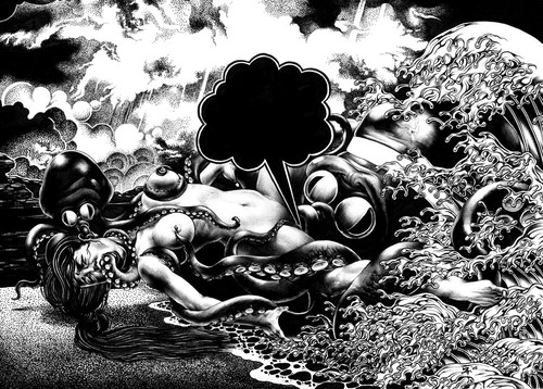 Shohei Otomo - surface and surface